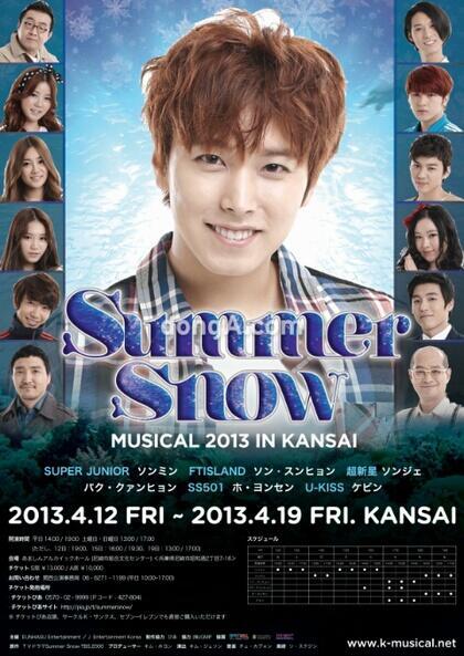 130321_SungminBlogUpdate