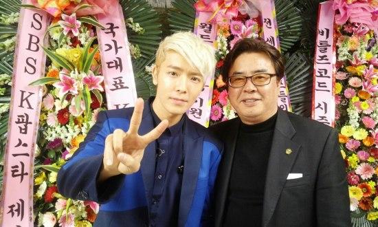 130324 Kyuhyun's Dad with SJ 1