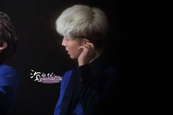 donghae ss5 14