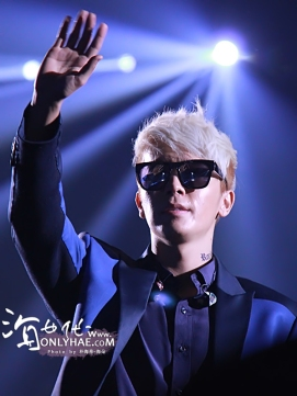 donghae SS5 15