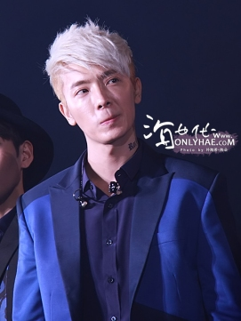 donghae SS5 16