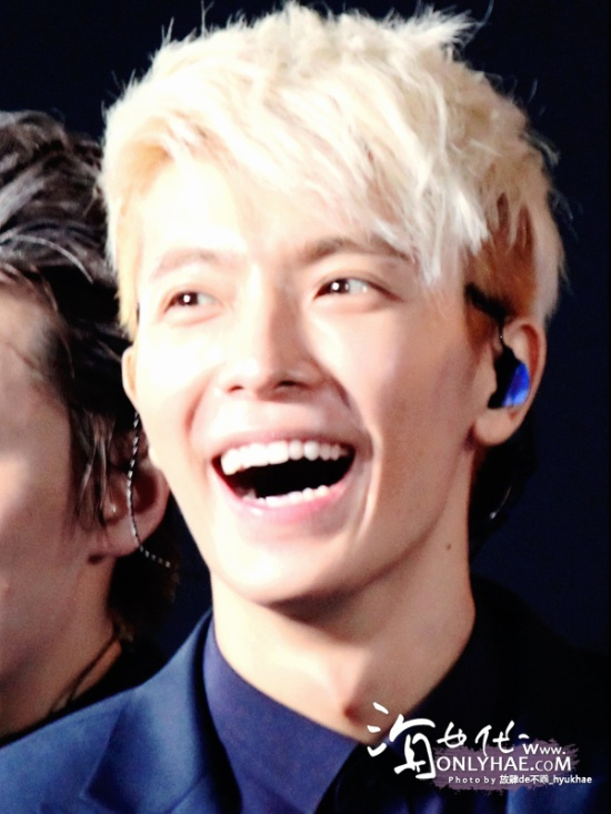 donghae ss5 5