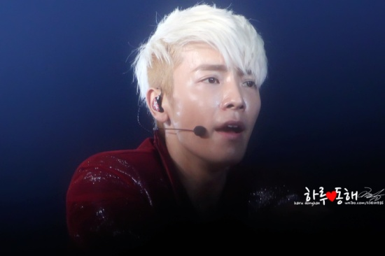 donghae ss5 6