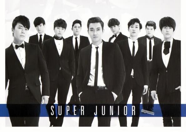 super junior SS5 1