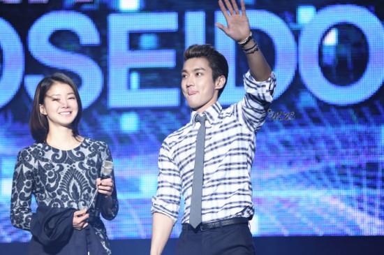 130214 Siwon 6