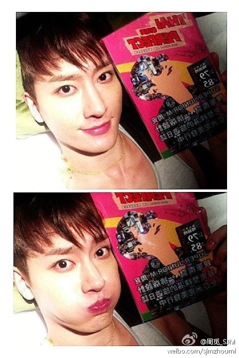 130406 Zhou Mi