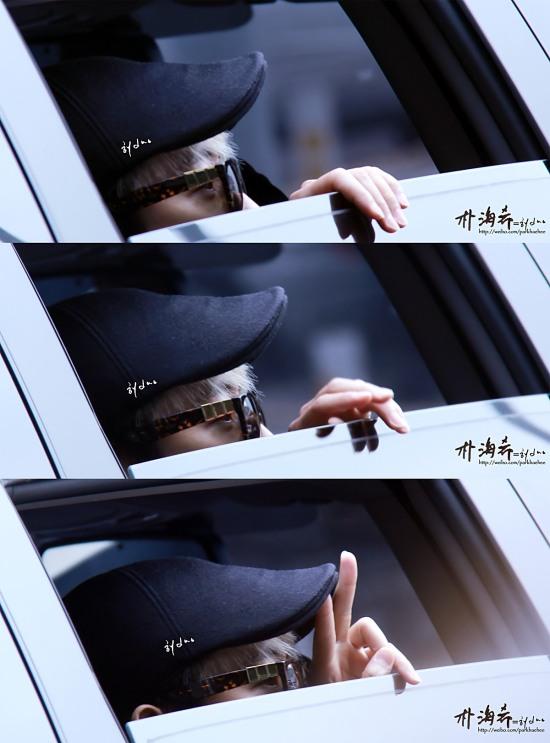 130415 Donghae 1
