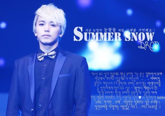 130416 Sungmin