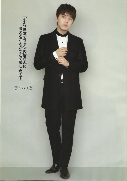 130417_Magazine2