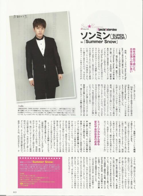 130417_Magazine4