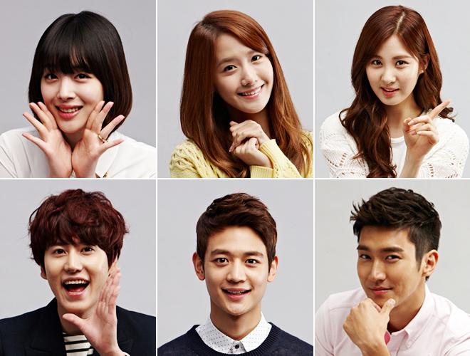 Kyuhyun και seohyun χρονολογούν 2013