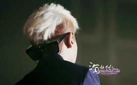 donghae SS5 4