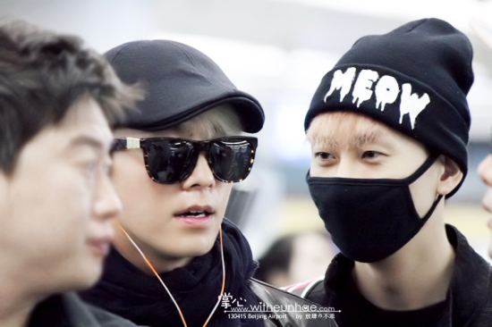 witheunhae-airport-5