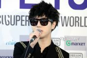 yesung ss5-5