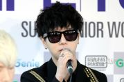 yesung ss5-6