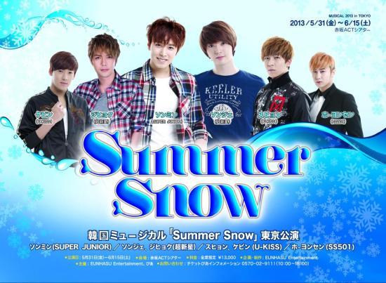 130514-summersnow