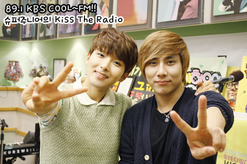 130518 Sukira (KTR) Official Update with Ryeowook (3)