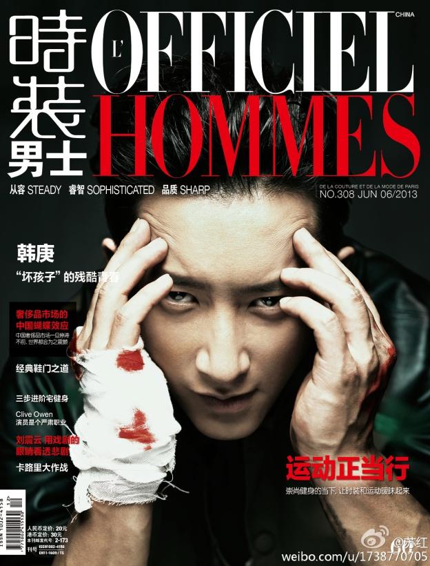 130521 L'Officiel Hommes June 2013 Issue - Hangeng (Credit 苏红)
