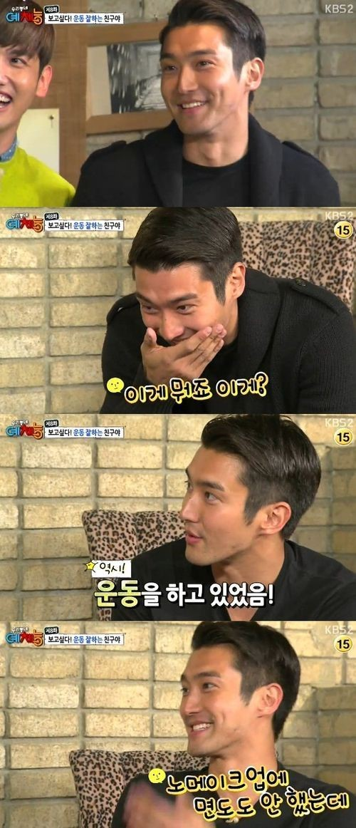130508 siwon makes a barefaced appearance on �our