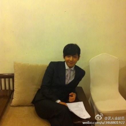 kibum weibo