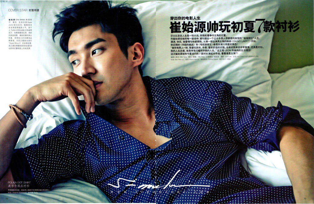 130531 Siwon Leon Magazine 2013 June Issues  Mongolian E.L.F