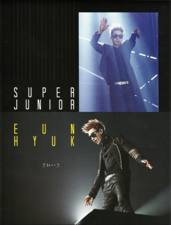 suju -magazine-10