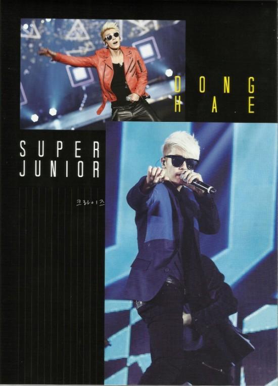 suju -magazine-11