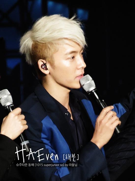130323 Donghae 1