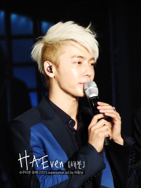 130323 Donghae 3