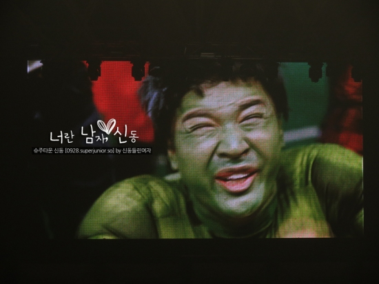 130323 Shindong 2