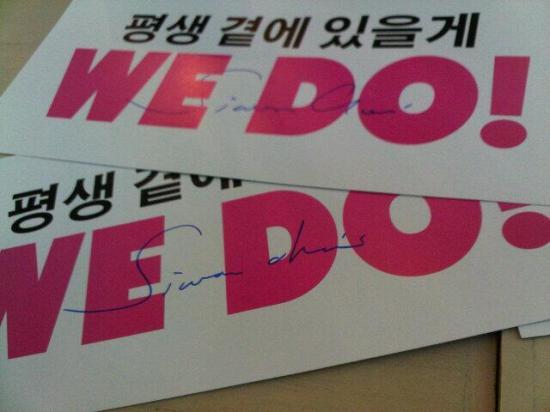 130603 Siwon 1