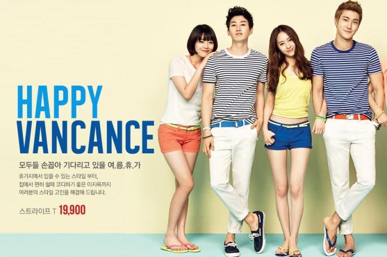 130628 Eunhyuk & Siwon