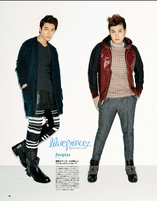 130721 Men's Club Magazine – Super Junior [HQ Scans] by blueprincez  (10)