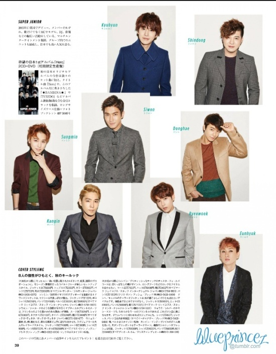 130721 Men's Club Magazine – Super Junior [HQ Scans] by blueprincez  (4)