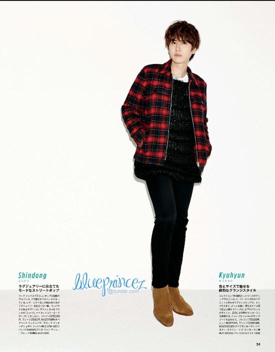 130721 Men's Club Magazine – Super Junior [HQ Scans] by blueprincez  (9)