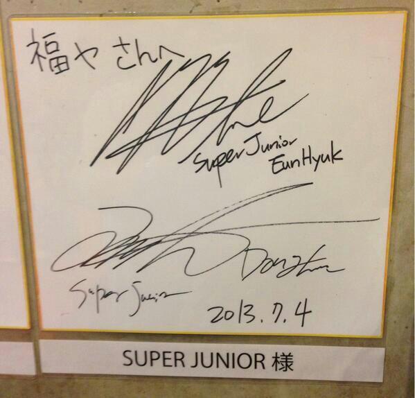 130726 eunhyuk amp donghae�s signature at a ramen shop in