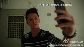 130804 Han Geng 5