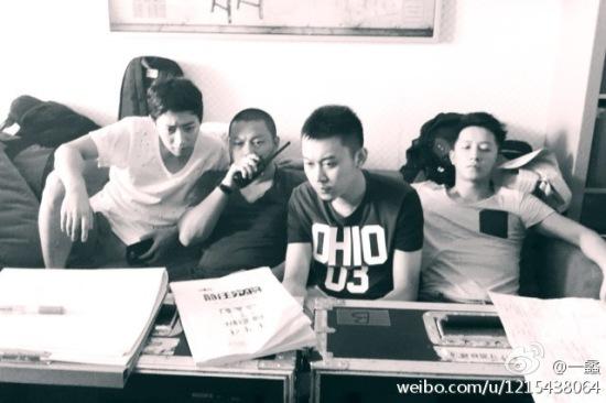 130804 Han Geng