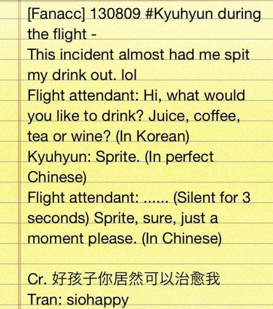 130809 Kyuhyun on Flight [Fan Account] Cr. 好孩子你居然可以治愈我 & Trans by siohappy