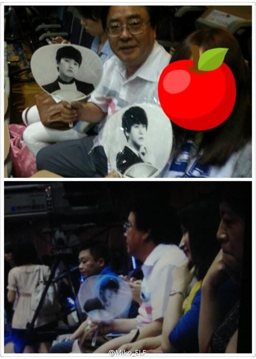 130810 Super Show 5 Taiwan D-1- Super Junior [Fan Account] Credit Miko_ELF