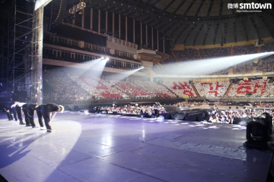 130813-officialweibo14