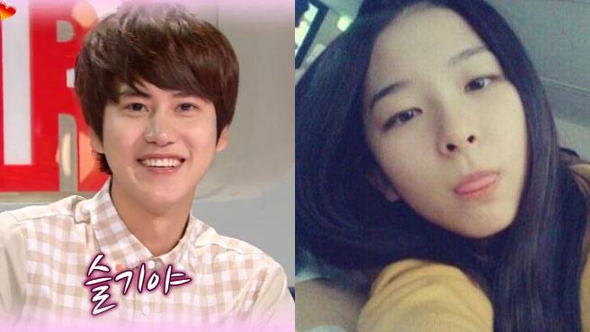 130822 Super Junior's Kyuhyun Has a Crush on SM Trainee Seulgi? |