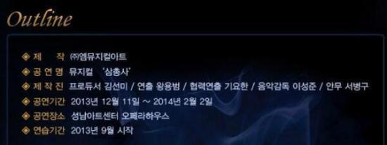 131004 Sungmin