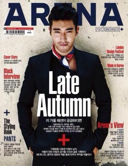 131020-siwontwitter