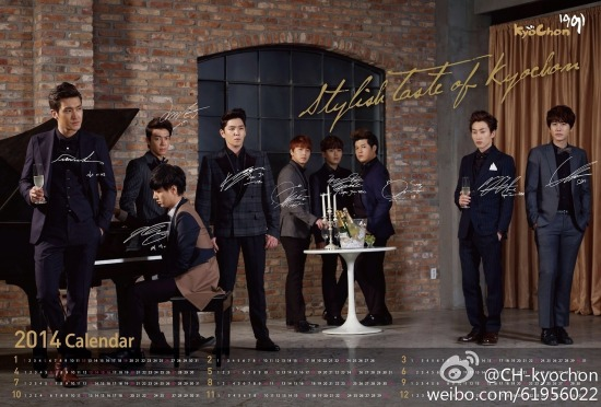 131021 Super Junior