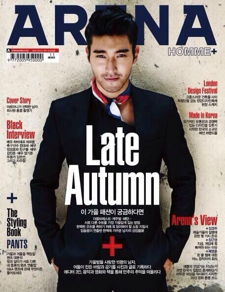 siwon-arena-homme-2013-1