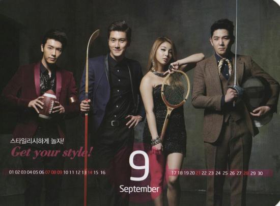 131114 Kyochon calendar (1)
