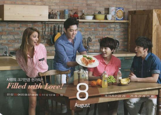 131114 Kyochon calendar (12)