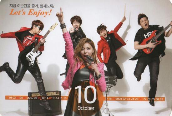 131114 Kyochon calendar (2)