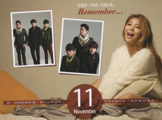 131114 Kyochon calendar (3)